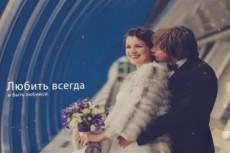 Оригинальный дизайн сайта и лендинга 5 - kwork.ru