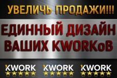 Cбор ID пользователей из ok.ru 6 - kwork.ru