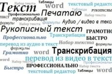 Бухгалтерские услуги 14 - kwork.ru