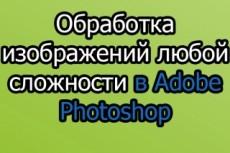 Могу нарисовать поп-арт портрет 16 - kwork.ru