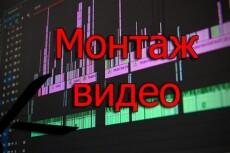 Сжатие видео (аудио) 18 - kwork.ru