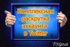 Создам шапку сайта с бонусом 25 - kwork.ru
