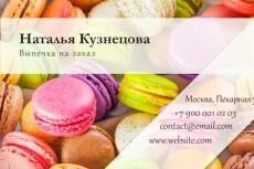 Дизайн группы ВК 15 - kwork.ru
