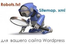 Установка сайта Wordpress на хостинг и настройка 4 - kwork.ru