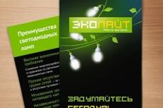 Создам 3 варианта простого логотипа на заказ 6 - kwork.ru