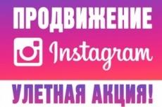 Сверстаю сайт по макету PSD 9 - kwork.ru