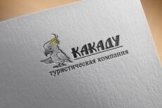 Разработаю флаер или листовку 43 - kwork.ru