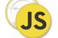 Задачи на javascript (frontend/backend) 21 - kwork.ru