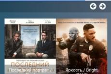 Продам шаблон сайта-визитки 27 - kwork.ru