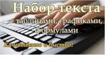 Набор нот в PDF 3 - kwork.ru