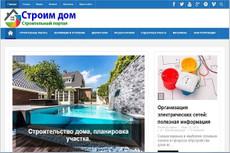 Строительный портал - Построй дом на Wordpresse - Демо в описании 25 - kwork.ru