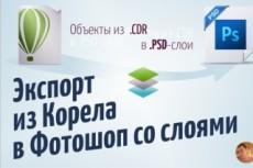 Видеоинструкция о подписках на Вашу VK группу, уведомл. и ЛС рассылку 29 - kwork.ru