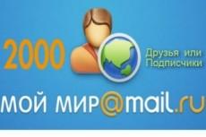 Сделаю сигну в сердечке. Фото, логотип в любимых руках 26 - kwork.ru