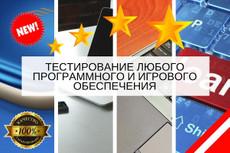 Дизайн обложки для вашей книги за 1 час 39 - kwork.ru