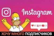 Настройка рекламы на youtube в вашем аккаунте 4 - kwork.ru