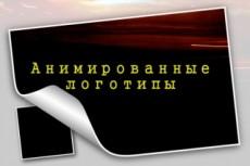 Игровое озвучивание 6 - kwork.ru