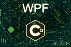 Напишу приложение на C# Console / WPF / WinForm / Android 4 - kwork.ru