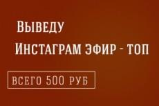 Сайт-визитка 29 - kwork.ru