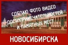 Оценю ваши фото, идеи, стихотворения и т.д. 6 - kwork.ru