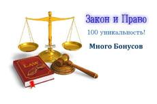 5 сайтов в статейном контенте за 500 рублей с авто наполнением 9 - kwork.ru