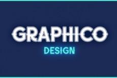 Сделаю дизайн визитки, визитных карточек 93 - kwork.ru