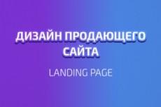 Копия любого дизайна с адаптацией на Wordpress 23 - kwork.ru