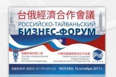Яркий и заметный дизайн рекламы для широкоформатной печати 22 - kwork.ru