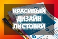 Разработаю дизайн свадебного приглашения 23 - kwork.ru