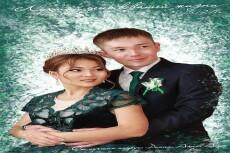 Цифровой портрет по фото 32 - kwork.ru