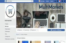 Интернет-магазин модульных картин 21 - kwork.ru