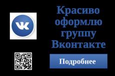 Быстро перенесу Ваш сайт на новый хостинг или домен 29 - kwork.ru