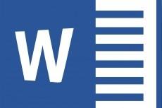 Программное заполнение шаблонных документов Word 23 - kwork.ru