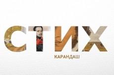 Сведу трек и обработаю вокал 15 - kwork.ru