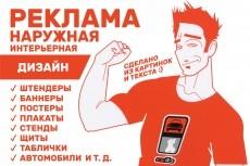 Диплом . Сертификат 28 - kwork.ru