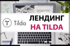 Сделаю баннер для  инстаграм 17 - kwork.ru