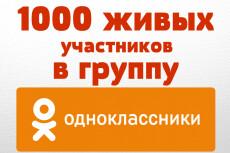 400 качественных подписчиков YouTube. Гарантия от списания 32 - kwork.ru