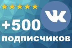 Создам логотип с нуля 23 - kwork.ru