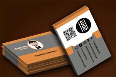 Нарисую макет двусторонней визитки или два односторонней 13 - kwork.ru