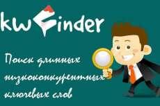 Премиум интернет-магазин уже готовый к продажам 17 - kwork.ru