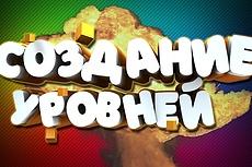 Скрипты для юнити c# 10 - kwork.ru