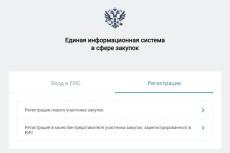 Настрою подключение к удаленному рабочему столу rdp 24 - kwork.ru