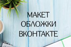 Ручная E-mail рассылка писем 22 - kwork.ru