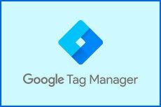 Установка Google Tag Manager на сайт 7 - kwork.ru