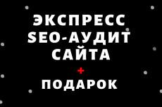 Готовая база турфирм РФ - более 23000 контактов 16 - kwork.ru
