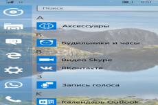 Помогу создать и настроить рекламную компанию в E-mail рассылках 15 - kwork.ru