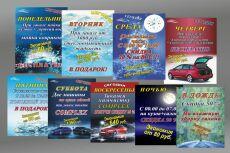 Создам свадебный макет плаката 3 - kwork.ru