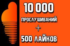 400 качественных репостов вашего видео YouTube в разные соц. сети 11 - kwork.ru