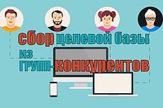 Копирование Landing Page 21 - kwork.ru