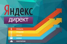 Видео курс Создание своего сервиса Email рассылок 20 - kwork.ru