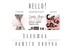 Напишу текст различного назначения 14 - kwork.ru